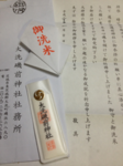 iphone/image-20130215151332.png