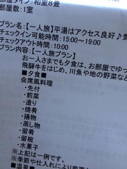 20121112193910139.JPG