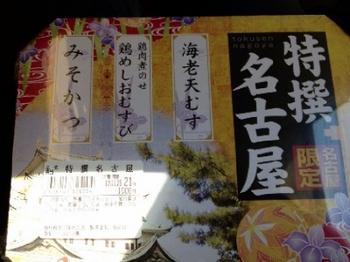20121125162851803.JPG