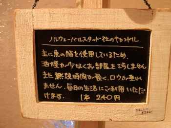 PC223873.JPG